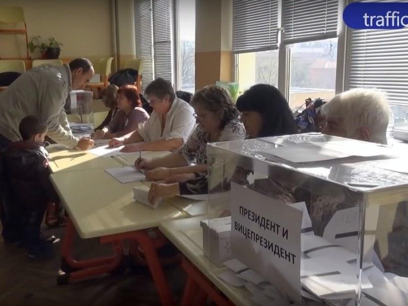 Една четвърт от жителите на област Пловдив вече гласуваха, най-дейни са в Лъки