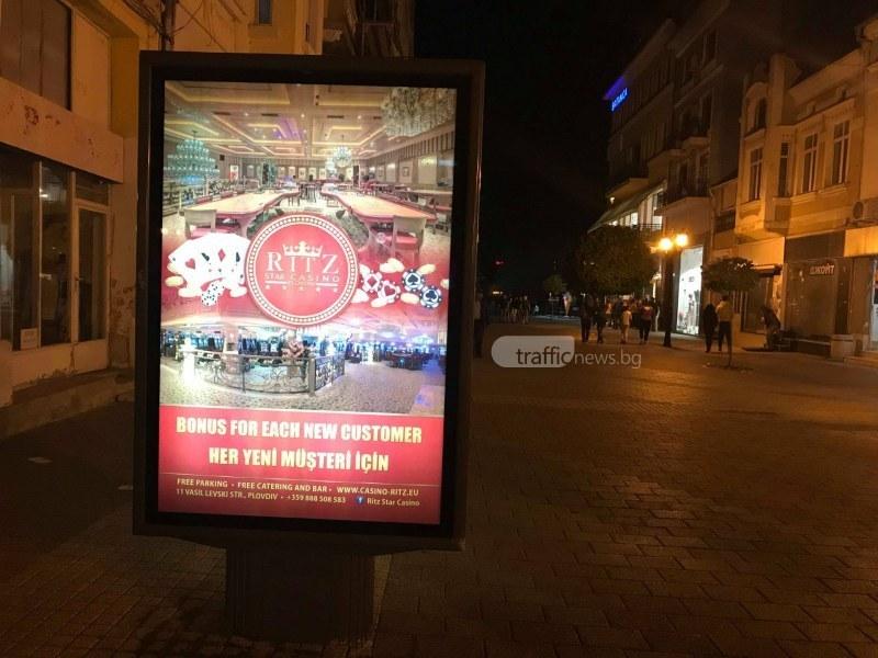 Депутат скочи срещу скандалната реклама на турски в центъра на Пловдив
