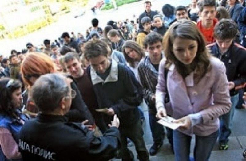 4,51 е средният успех от матурите в Пловдивска област