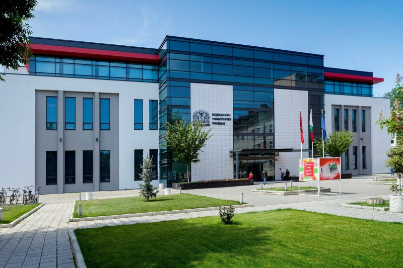 Център персонализирана медицина за 23 милиона лева създават в Пловдив