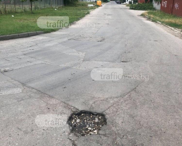 """Булевард """"Дунав"""" се осея с дупки като швейцарско сирене от Пловдив"""