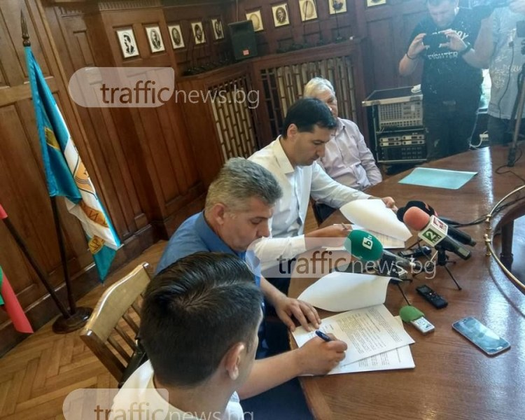 Общината и Ботев подписаха за Колежа СНИМКИ