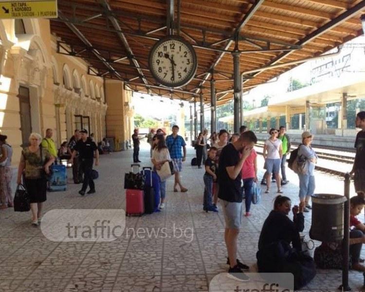 2 часа вече пътниците на гара Пловдив чакат влака за Бургас! Дочакаха го! СНИМКА