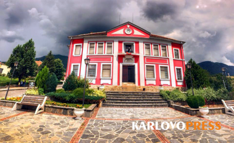 В Клисура започна национална научна конференция, посветена на 190 години от рождението на Христо Г. Данов