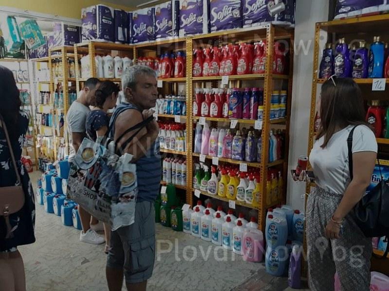 Пловдивчани препълниха пазарите в Одрин СНИМКИ