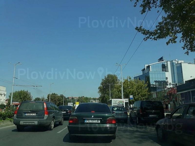 Кошмарна тапа до Тримонциум отново изнерви шофьорите СНИМКИ