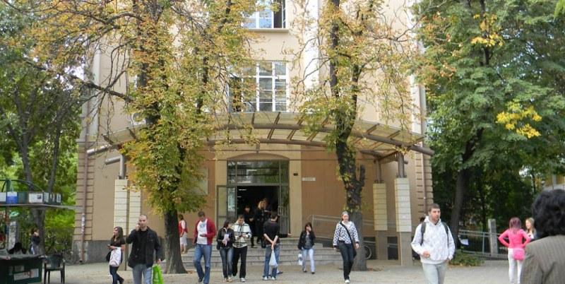 Пловдивският университет организира семинар за социоаналитичните измерения на социалната уязвимост