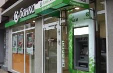 Цяла община край Пловдив напът да остане без банка, кметът с писмо до институцията