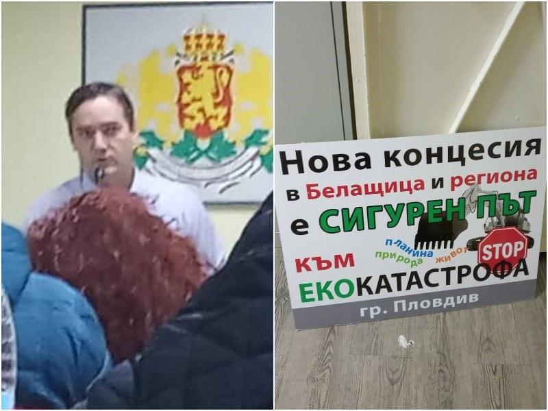 Жителите на Родопската яка решават бъдещето на кариерите, съветници искат референдум