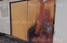Подпалиха къщата на охранител от Калековец посред нощ, вътре спели двете му деца СНИМКИ