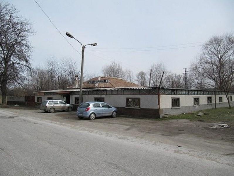 Продават заведение край Асеновград за 43 хиляди евро