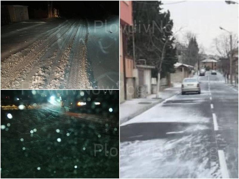 Снегът отново свари Община Куклен неподготвена, районът е скован от сняг и поледици СНИМКИ