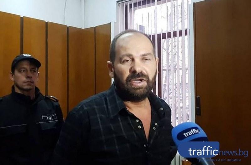 Гаджето на Мегз остава в ареста ВИДЕО