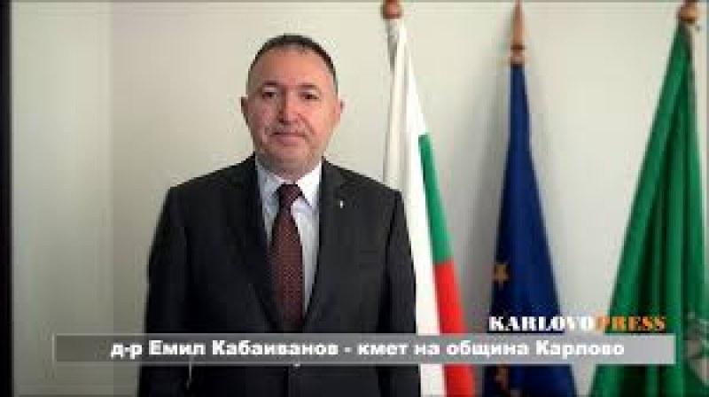 Кметът на Карлово: Това е политическа поръчка срещу мен. Невинен съм!