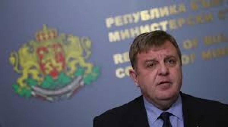 Каракачанов: Ситуацията във Войводиново е спокойна, населението е спокойно. 2/3 от гетото е премахнато