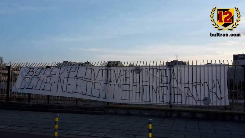 Феновете на ФК Ботев с призив до Борисов за стадиона: Бойко, Колежа кога??? СНИМКИ