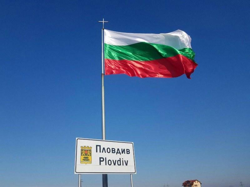 Развети нови трибагреници посрещат гостите на Пловдив за откриването на ЕСК 2019