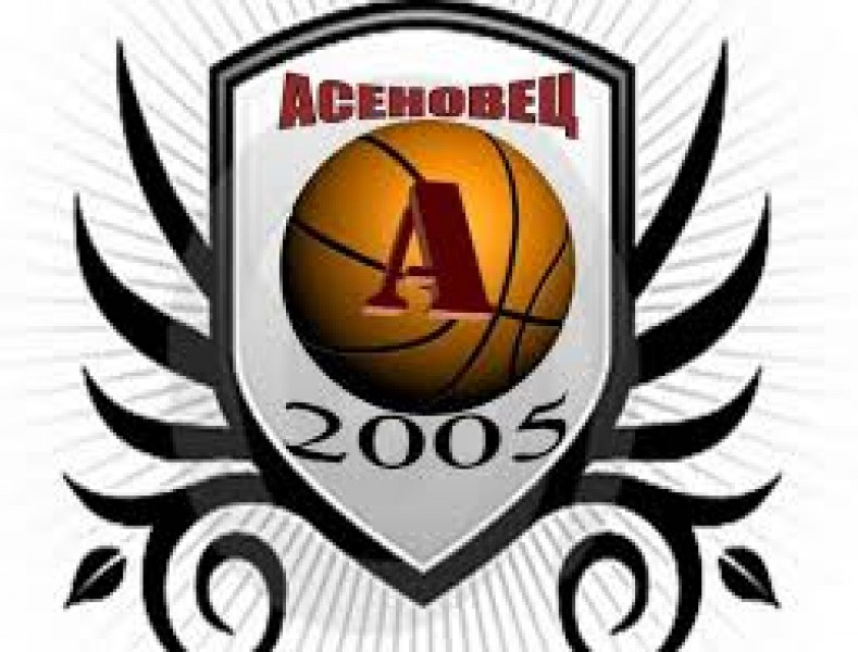 "Девойките от баскетболния клуб ""Асеновец"" с безапелационна победа в Перущица"