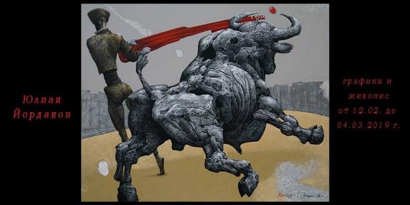 """Графика и живопис на Юлиан Йорданов показва пловдивската галерия """"Възраждане"""""""