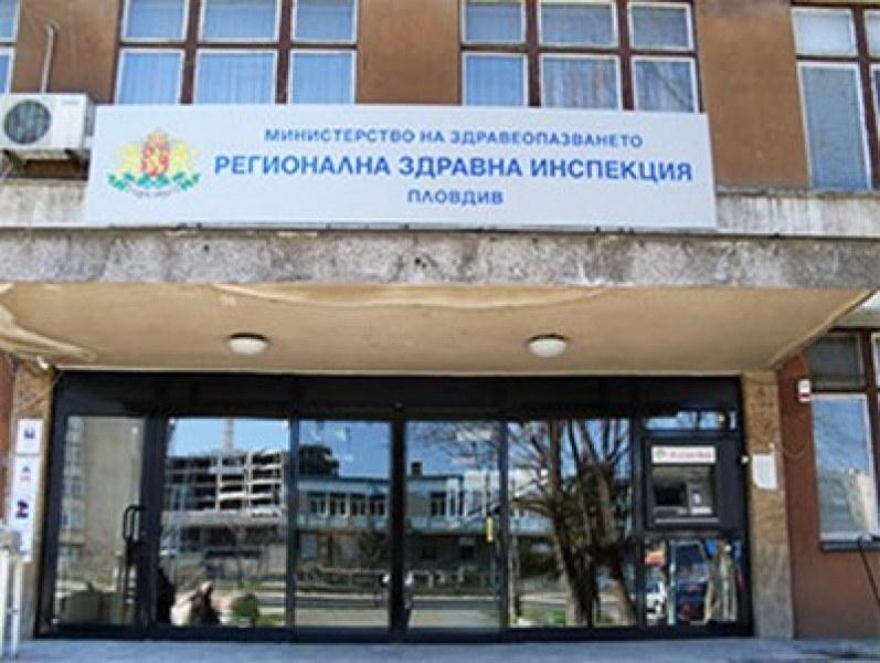 Грипната епидемия в Пловдивско е отменена, възстановяват свижданията и плановите операции