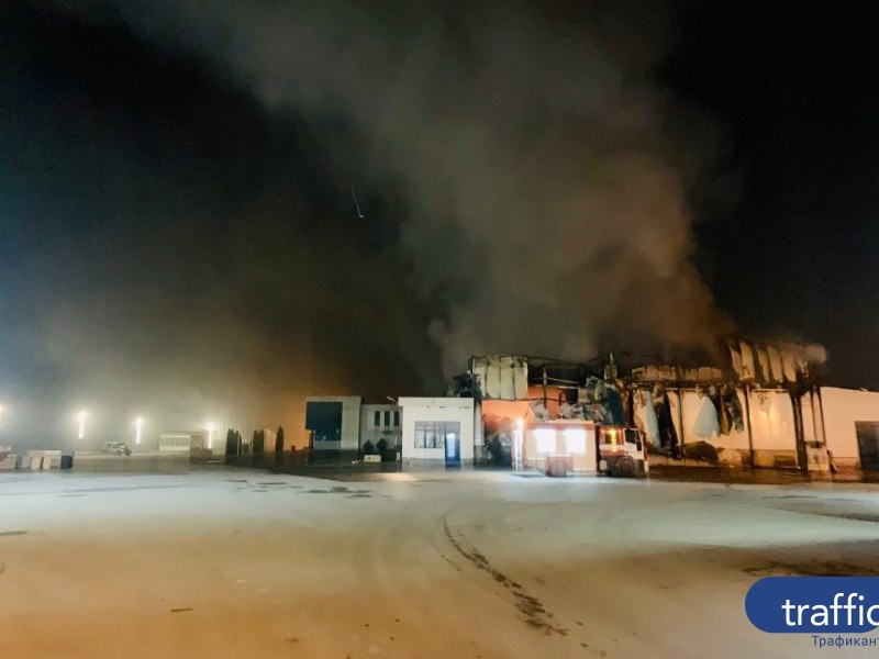 Мобилна станция ще изследва въздуха във Войводиново заради пожара