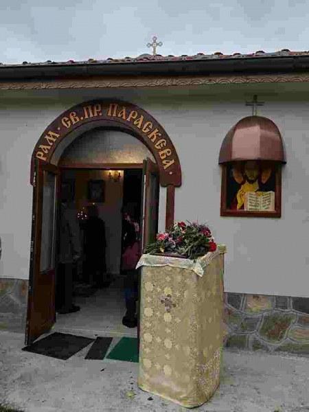 """В храма """"Света Параскева"""" в Трилистник стават чудеса"""