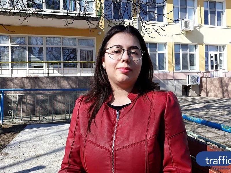 Момиче от Брезово спечели стипендия за един от най-престижните университети в Япония СНИМКИ