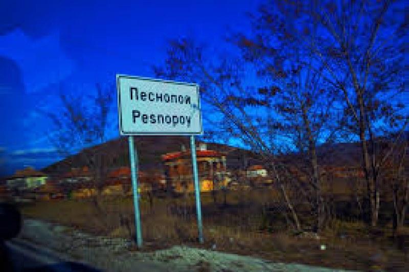 Десетки домакинства край Калояново останаха на сухо днес
