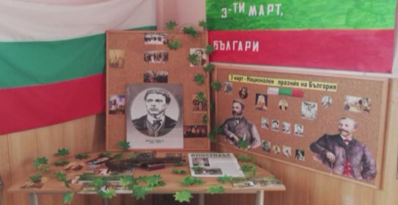 8 класа, 2 групи от детски градини и едно цяло училище си спечелиха българско знаме