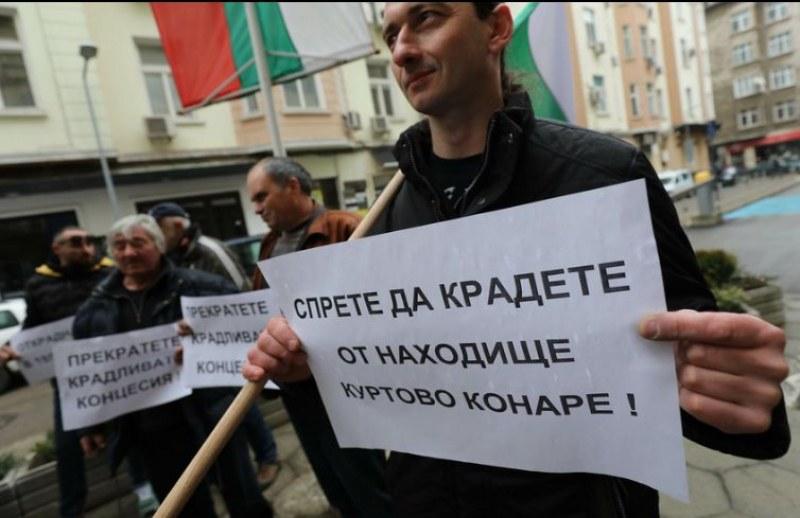 Жители на Куртово Конаре - на протест срещу кариерата край селото