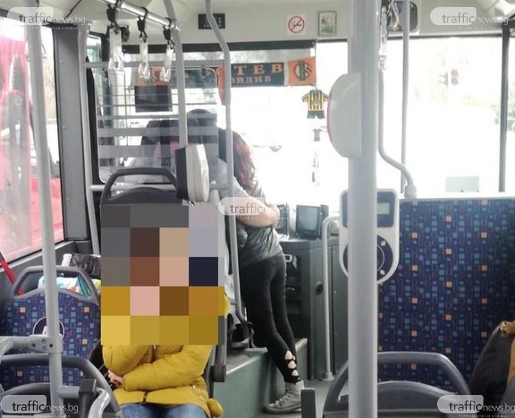 Пловдивски шофьор на автобус се целува с кондукторката по време на път