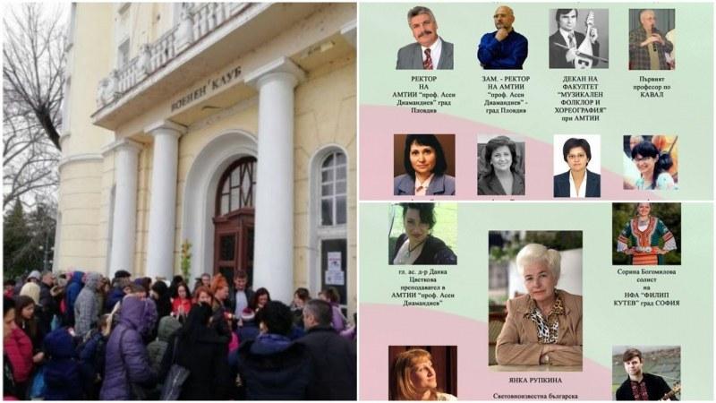 """Тържествен концерт готвят за откриването на конкурса """"Орфееви таланти"""" в Пловдив"""