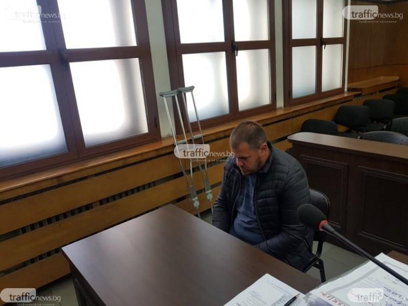 Фалстарт на делото срещу Борислав, причинил смъртта на зам.-кмета на Кричим и семейството й