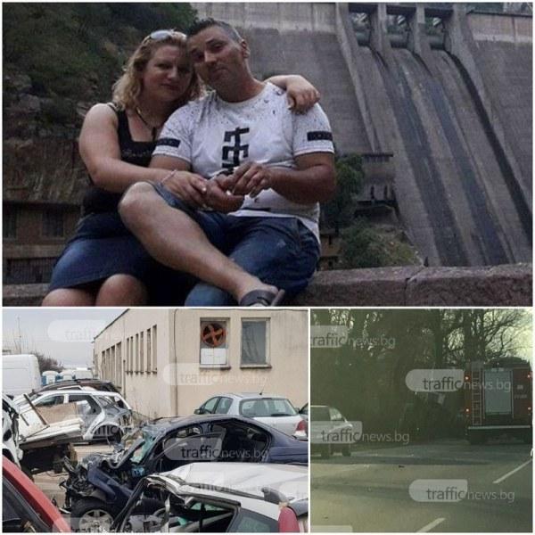 Водачът, причинил смъртта на зам.-кмета на Кричим и семейството й, карал дрогиран