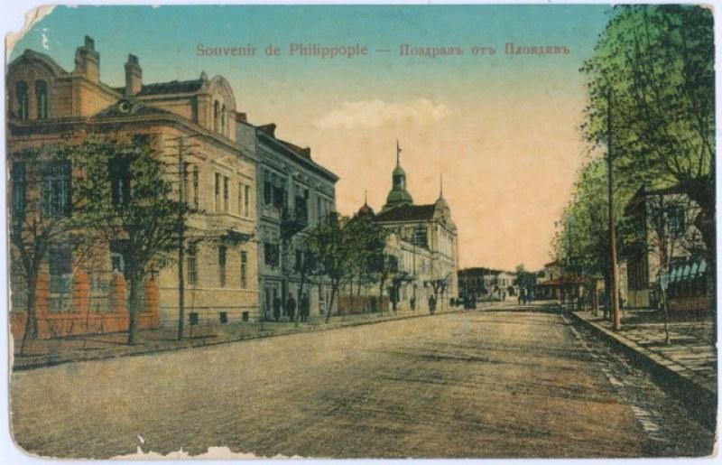 """Истории от миналото: Създаването на улица """"Иван Вазов"""""""