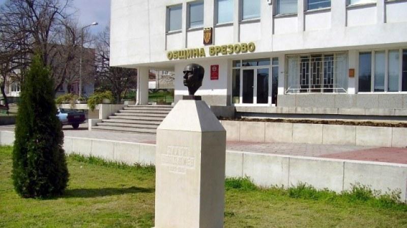 Мобилен офис в Брезово информира за европейските програми за финансиране