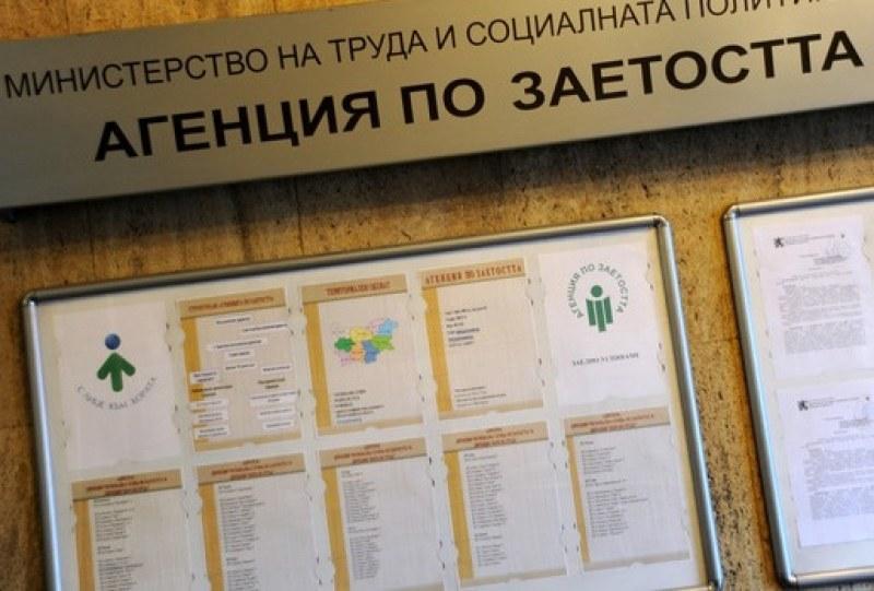 Над 100 са свободните работни места в община Марица