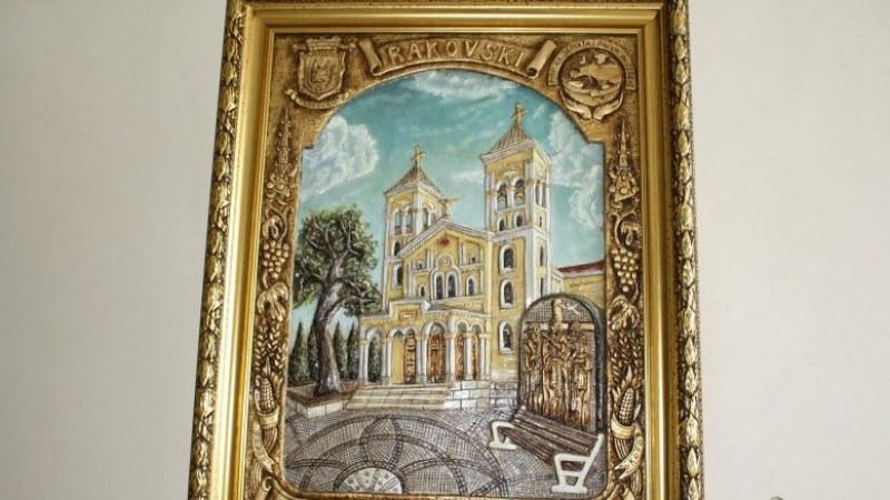 Картина със златен обков ще получи Светият отец в Раковски