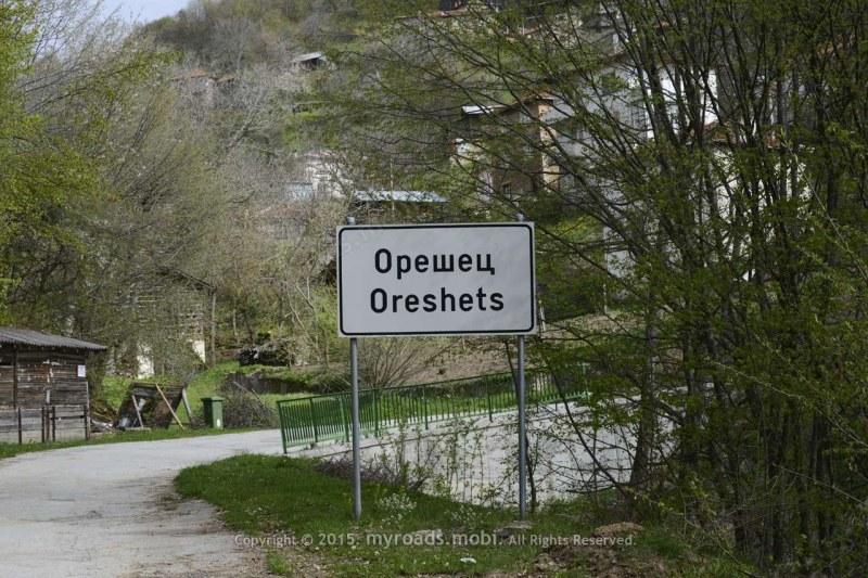 Ремонтират улици в асеноврадски села, общината търси изпълнител