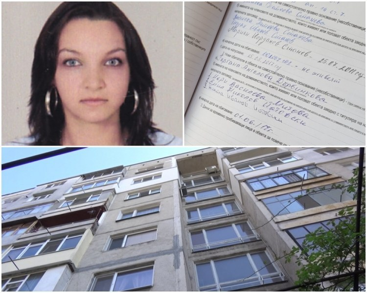 Пловдивската чиновничка, проверявана за апартамент, хвърли ключовете! Родата ѝ напусна ведомствения дом