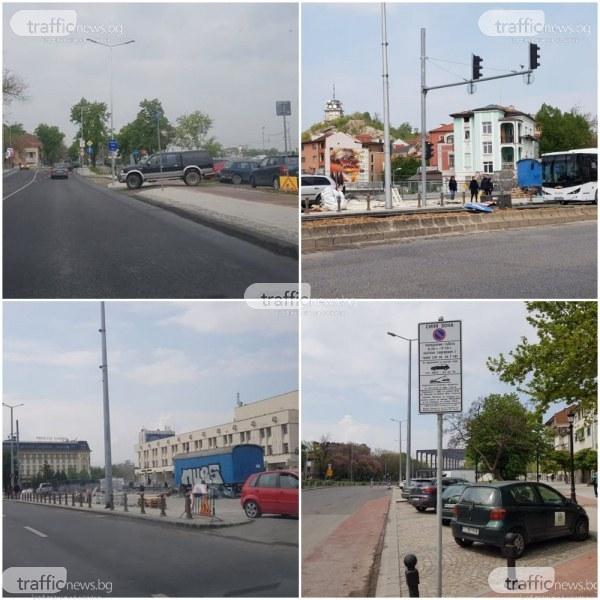 Синя зона в Пловдив се разширява, изграждат нови паркоместа на възлови места в центъра
