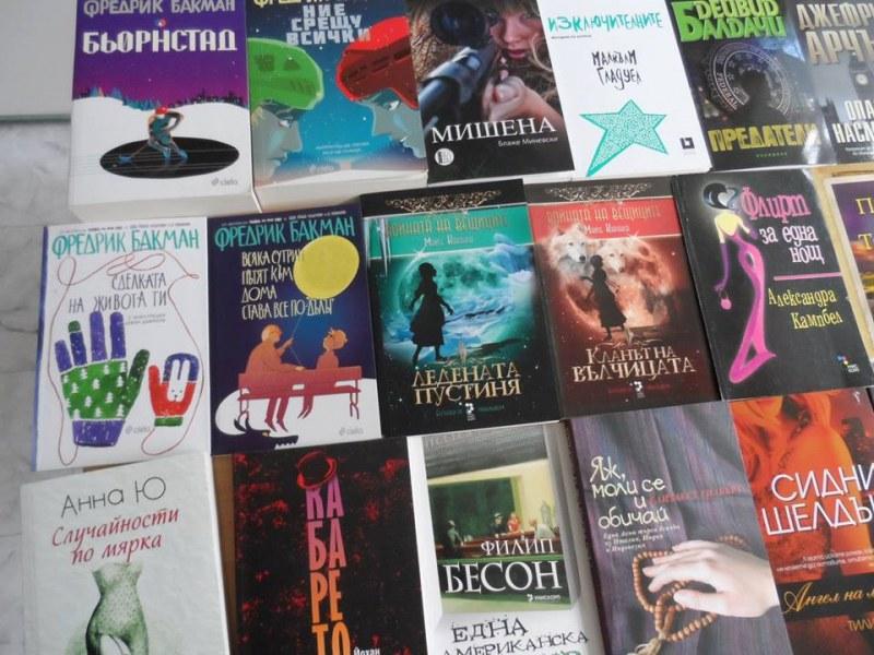 Над 200 нови книги предлага на читателите си библиотека в Лъки