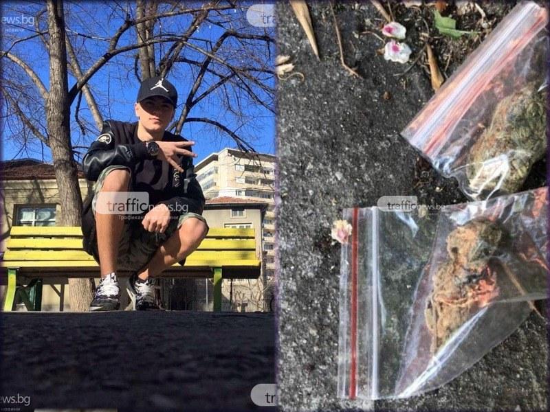 Синът на Католика е дилърът, който зарибява деца в центъра на Пловдив