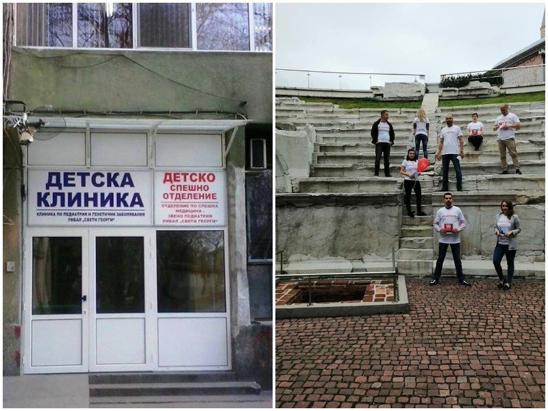 Турнир по канадска борба в Катуница събира средства за детска клиника