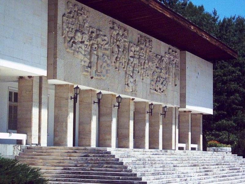 Читалището в Калофер празнува век и половина с голям концерт