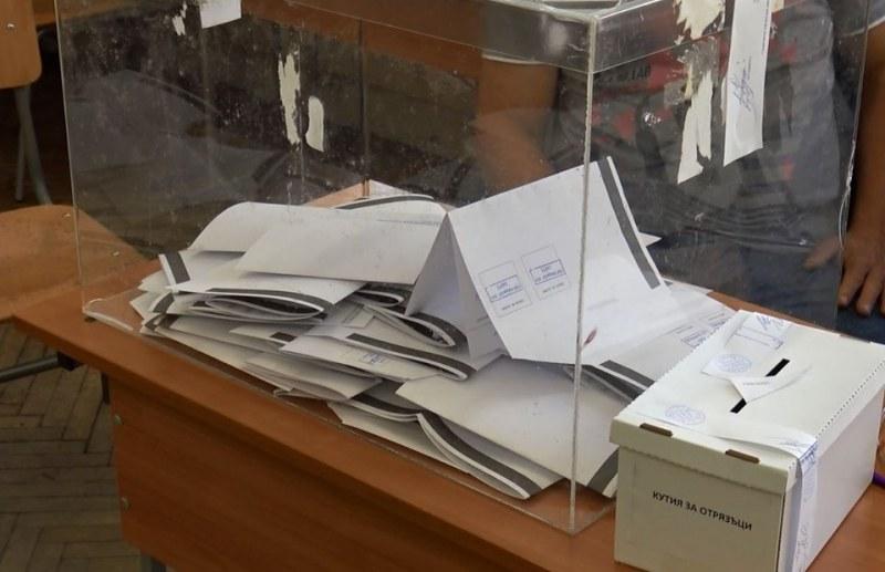 ГЕРБ победи в община Калояново, на крачка зад тях е БСП