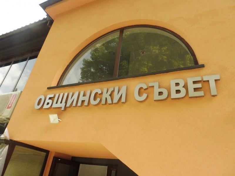 Общинският съвет в Стамболийски вече има собствен дом