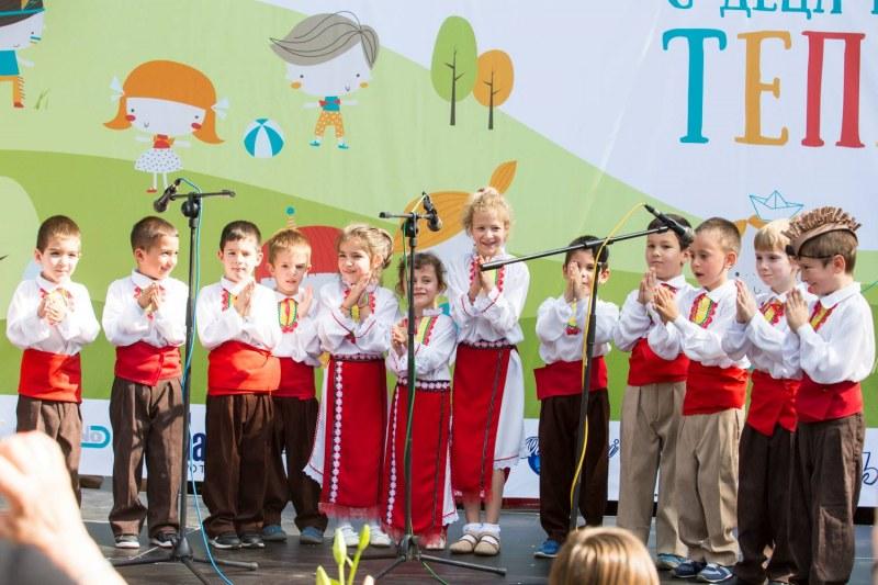 Игри и забавления очакват малчуганите на Бунарджика за празника СНИМКИ