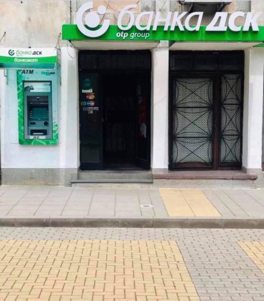 Окончателно: Закриват офиса на банка ДСК в Кричим, въпреки протестите на общината и гражданите