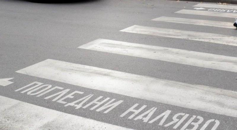 62-годишен шофьор блъсна млада жена на пешеходна пътека в Пловдив